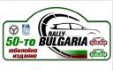 Рали България 2019